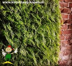 Design kunsthaag v. groene muur decoratie